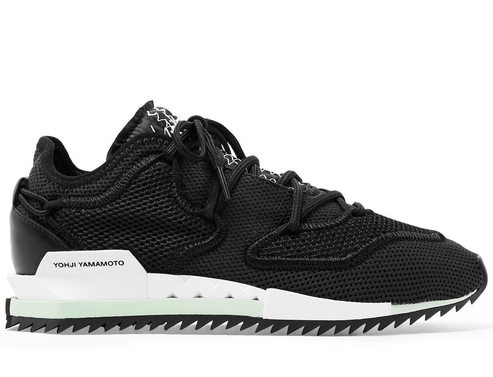 Harigane II Sneakers