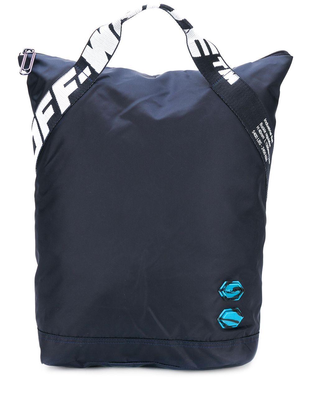 Off-White Logo Handle Backpack